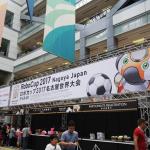 ロボット競技のワールドカップ「RoboCup2017」①